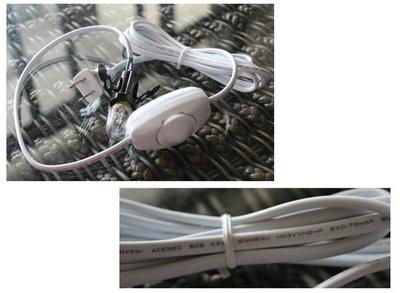 【玄呈 鹽燈】適用於水晶鹽燈燈組..燈泡(15W.25W.40W.60W)一個@20元.~E-12型號