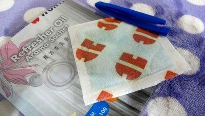 蠟油工場-德國福士(WURTH) 精油香氛袋 香包 全新包裝1包10元 50包含運 促銷商品 公司貨