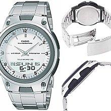 日本正版 CASIO 卡西歐 STANDARD AW-80D-7AJF 男錶 手錶 日本代購