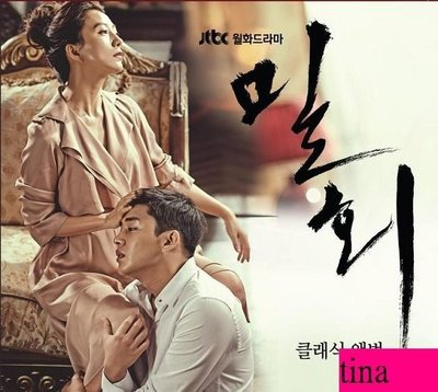 張玉貞』劉亞仁金喜愛韓劇『密會Secret Love Affair』韓國版OST - Classic Album 2CD