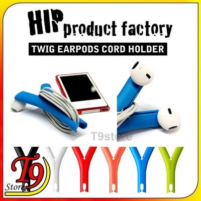 【T9store】日本進口 TWIG HIP 樹枝樹根型耳機理線夾