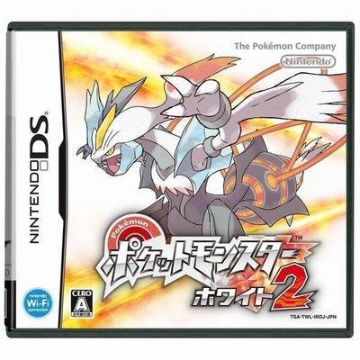 NDS 3DS 神奇寶貝 白2 白版2 神奇寶貝白版2 售1100