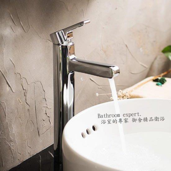 浴室的專家 *御舍精品衛浴*KOHLER 加高面盆龍頭  K-10861T