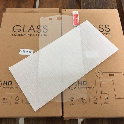 美圖V4 9H鋼化玻璃螢幕保護貼 美圖手機4