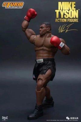 【紫色風鈴5】動漫Mike Tyson 拳王泰森三頭雕超可動1/12 港版