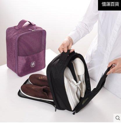 時尚指數旅行鞋子收納袋防水防塵裝鞋袋運動鞋包防潮便攜收納包