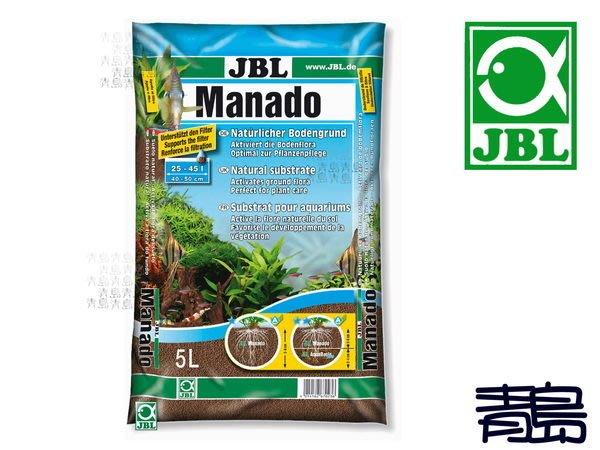 。。青島水族。J6702400德國JBL-水草專用硝化活化底床(水草底部營養微量元素)==10L