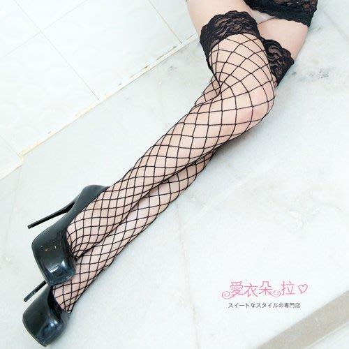 網襪 黑色白色網格網襪 中大尺碼 大網眼蕾絲大腿襪-愛衣朵拉L086