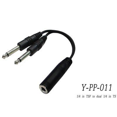 ☆唐尼樂器︵☆ Stander Y-PP-011 台製單聲道 6.3mm 母頭轉(兩個) 6.3mm 公頭音源訊號分接線