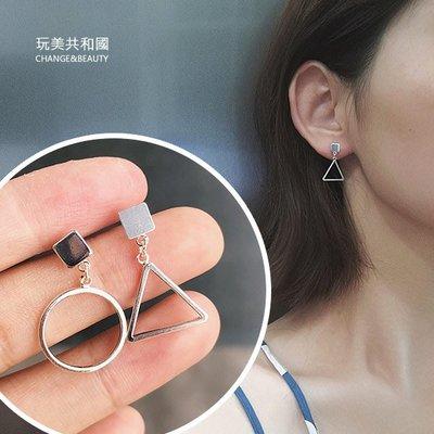 熱銷三角圈圈不對稱S925銀針耳環 耳針【RA0123】玩美共和國