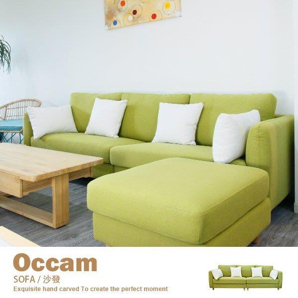 布沙發  四人位+腳椅 簡約北歐 鄉村風【A-05】品歐家具