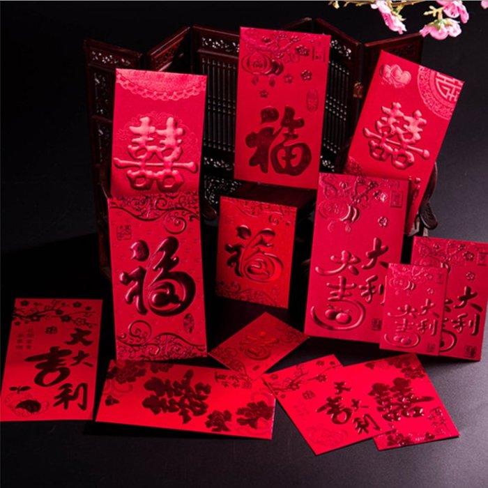 樂芙 高級新年紅包袋 * 紅包 壓歲錢 燙紅 燙金 萬事如意 恭喜發財 大吉大利 福 賀 新年禮物 文字紅包袋 創意