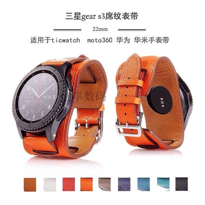 華為 榮耀 Magic Dream 錶帶 智能手錶帶 手鐲運動錶帶 22mm 替換腕帶 時尚簡約 皮質手感 金屬扣手錶帶