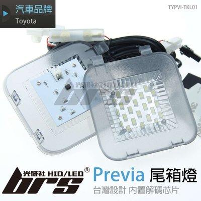 【brs光研社】TYPVI-TKL01 Previa LED 尾箱燈 尾廂燈 尾門燈 後箱燈 原廠接頭 Toyota