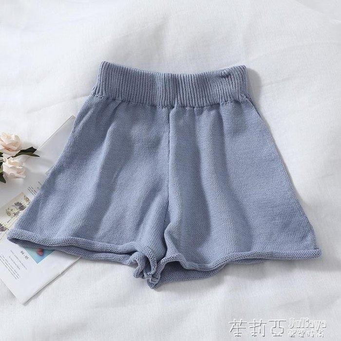 軟妹子寬鬆寬管褲高腰百搭卷邊針織短褲學生女褲