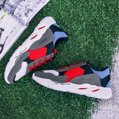 男鞋靴韓版運動休閒跑步潮鞋靴學生鞋靴百搭老爹鞋靴男的鞋靴子
