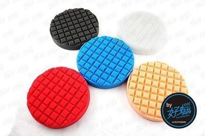 『好蠟』Cobra Cross Groove Flex Foam 6.5 Inch Buffing Pad Red(毒蛇溝槽上蠟棉)藍色缺貨中