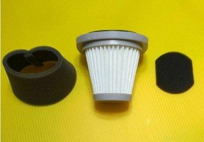【新品~促銷~副廠】聲寶 EC-AD07UGP (SB18H升級款) HEPA濾網 吸塵器耗材 吸塵器濾芯 吸塵器濾網
