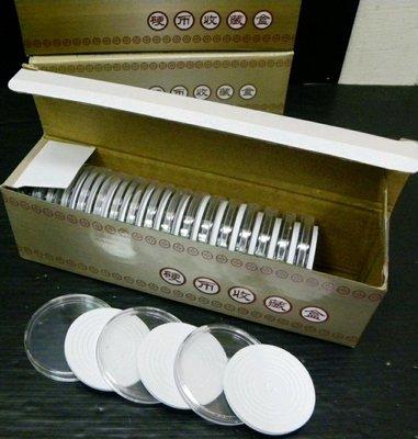 錢幣專用透明壓克力盒1盒價/保護盒1盒20個(有尺寸1~5號可以挑選適用直徑16~40mm尺寸硬幣)
