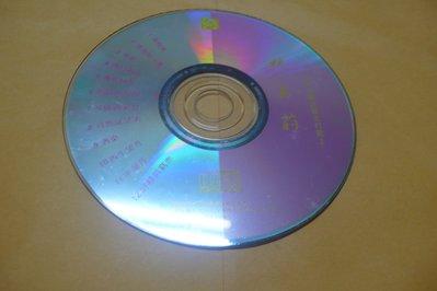 紫色小館-87-------林美莉