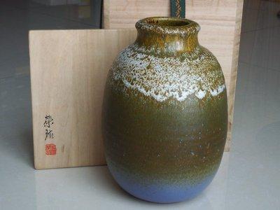 陶藝大師 蔡榮祐 作 三層釉立瓶