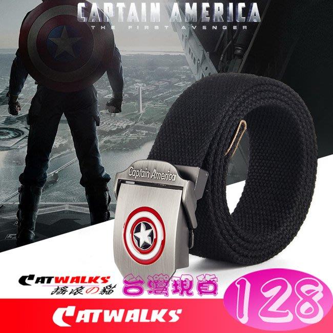 【 Catwalk's 搖滾の貓 】軍規風美國隊長立體LOGO金屬扣加厚款帆布腰帶 15色現貨 台灣發貨