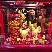 如玉坊珠寶  六六大順  雞  黃金擺件  帶路雞