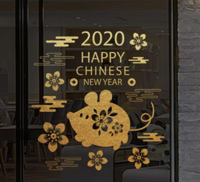 小妮子的家@2020中國年壁貼/牆貼/玻璃貼/磁磚貼/汽車貼/家具