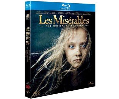 合友唱片 面交 自取 悲慘世界-平裝版 (藍光BD) Les Miserable (2012)