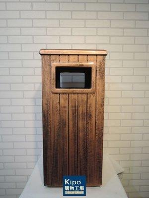 KIPO-複古銅鋼纖維垃圾桶 紫銅色果皮箱 戶外分類環保垃圾桶 立式垃圾桶帶煙灰缸 熱銷熄菸桶-NKH001101A