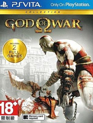 【二手遊戲】PSVITA PSV 戰神 戰神合輯 1+2 GOD OF WAR COLLECTION 英文版 恐龍電玩