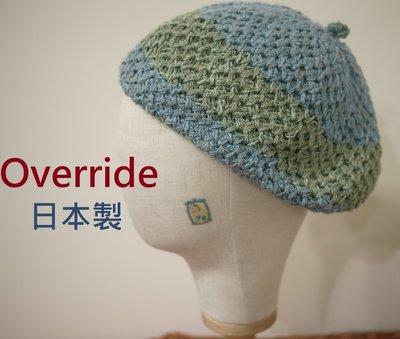 【Override】帽🍑莫蘭迪藍綠  針織  貝蕾帽 畫家帽 日本製