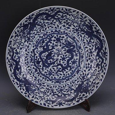 【三顧茅廬 】大明嘉靖青花手繪十龍紋瓷盤 出土文物古瓷器古玩古董收藏品