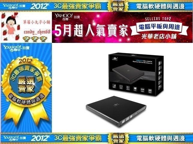 【35年連鎖老店】凡達克USB3.0外接式DVD燒錄機 (NST-510S3D-DV)有發票/1年保固