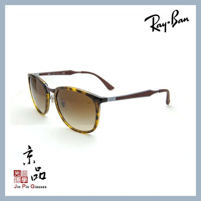【RAYBAN】RB4299F 710/13 56mm 玳瑁框 茶色鏡片 雷朋太陽眼鏡 公司貨 JPG 京品眼鏡
