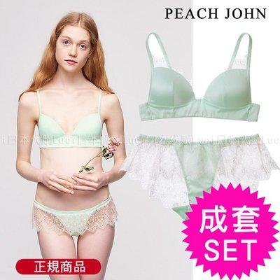 Peach John 美好的日常 蕾絲光澤緞面 內衣+內褲 胸罩 無鋼圈系列 成套 二件組   LUCI 1019793