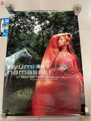 超絕版限量海報 日本 東洋女藝人 濱崎步 旅途 ayumi 海報