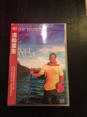 (全新未拆封絕版品)浩劫重生 Cast Away DVD(得利公司貨)