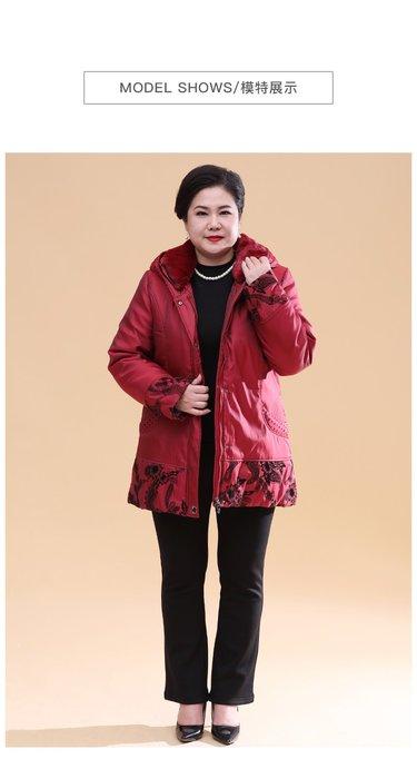 195DD 紅色花連帽兩件套加厚羽絨服3XL-7XL秋冬婆婆裝媽媽裝風衣女裝外套大尺碼大碼超大尺碼