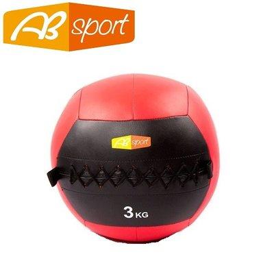 【健魂運動】PU皮革軟式藥球 3公斤(AB Sport-PU Medicine Balls 3kg)