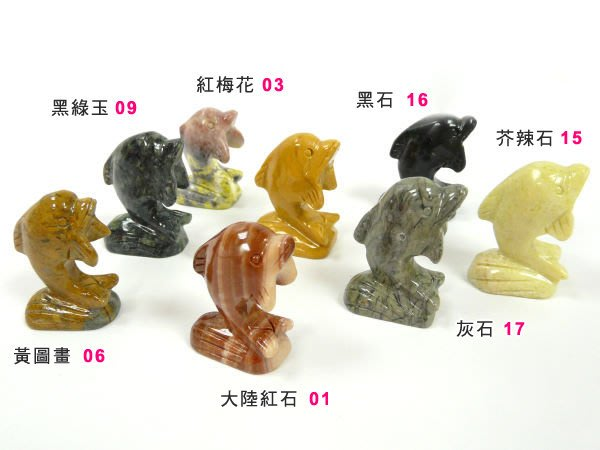 【寶峻晶石】海豚雕飾~8款天然晶石/半寶石任選,動物雕刻紙鎮,幸運擺飾