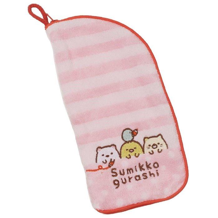 收納袋 角落生物 刺繡 條紋 毛巾布 吸水 多用途 收納包 正版日本進口授權