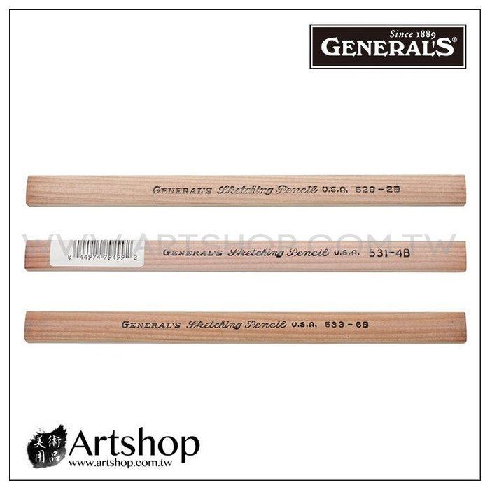 【Artshop美術用品】美國 GENERAL 將軍牌 原木素描扁筆(三款可選)