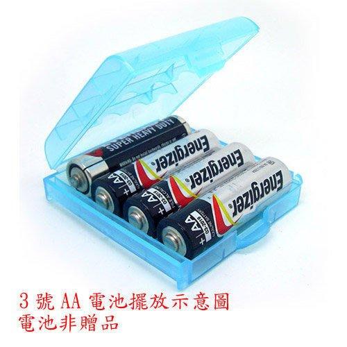 電池盒電池收納盒3號電池4號電池AA電池AAA電池通用1只/10元(透明白色)