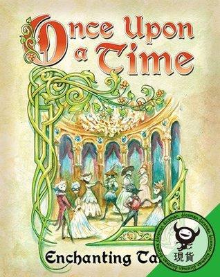 骰子人桌遊-從前從前-夢中幻境傳說擴充Once Upon a Time: Enchanting Tales