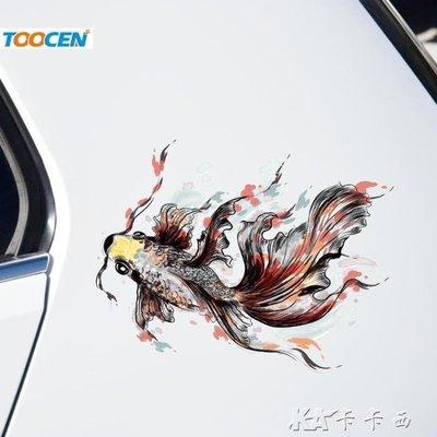 車貼 劃痕遮擋個性創意改裝3d立體貼車身貼紙防水刮痕貼裝飾拉花