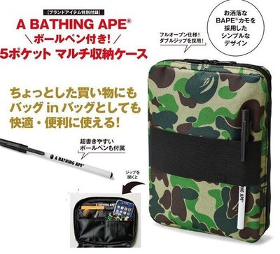 C028 A BATHING APE 旅行收納袋