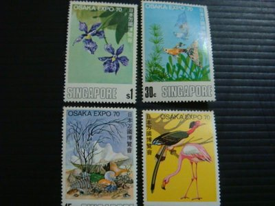 【大三元】新加坡郵票- SP22日本大阪市博會國慶日郵票~1970年發行~新票~~原膠3全1套