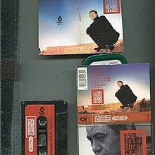蔡振南 生命的太陽 1995年飛碟 二手錄音帶附歌詞寫真冊
