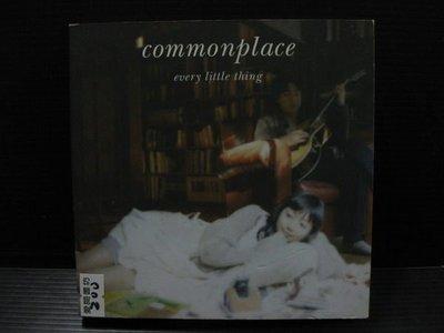 【愛悅二手書坊 CD】commonplace every little thing